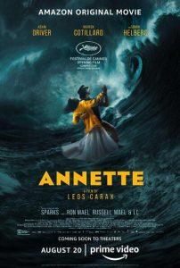 """""""เรื่อง""""Annette"""""""